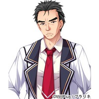 Image of Takeru Busujima