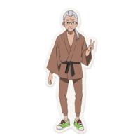 Image of Chouji Yumoto