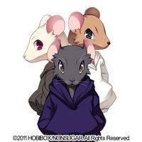 Image of Three Sacred Beasts (Sanseijuu)