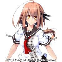 Image of Suzu Yasaka