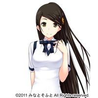 Image of Seiso Hazakura