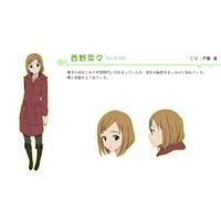 Image of Nana Nishino