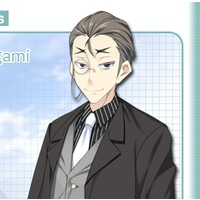Image of Yoshikiyo Kagami