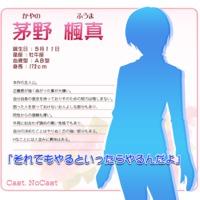 Image of Fuuma Kayano