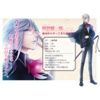 Image of Ken'ichirou Asahi