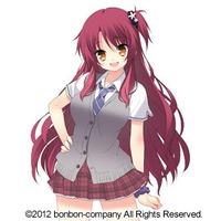 Image of Yuki Tsujiuchi
