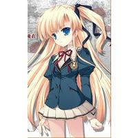 Image of Louise Yui Sannomiya (Saryu)