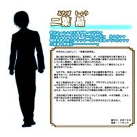 Image of Shou Futaba