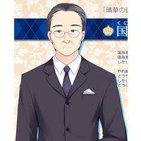 Image of Ken'ichi Kunitomo