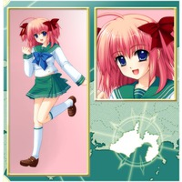 Profile Picture for Ena Tenryuu