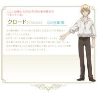 Profile Picture for Claude Claudel
