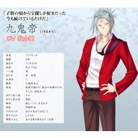 Image of Mikado Kuki
