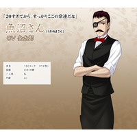 Image of Uonuma-san