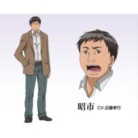 Image of Shouichi