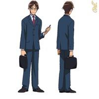 Image of Obata
