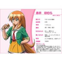 Image of Homura Akai