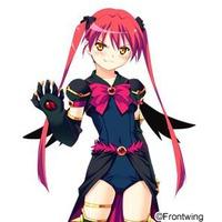 Image of Aries Black