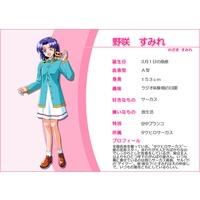 Image of Sumire Nozaki