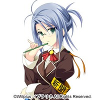 Image of Chiyoko Minami