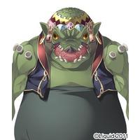 Image of Geggu