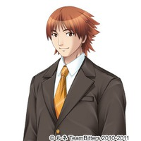 Image of Yusuke Shibuya
