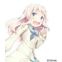 Image of Makiri Mitaka