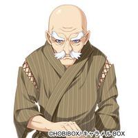 Image of Jinbeh Mikura