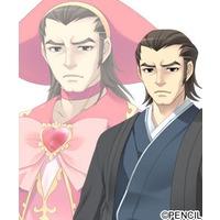Image of Toujin Onodera