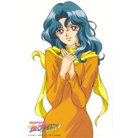Image of Michiru Kaioh