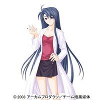 Image of Kyoko Aizawa