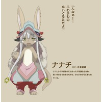 Image of Nanachi