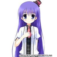 Image of Mei Iki