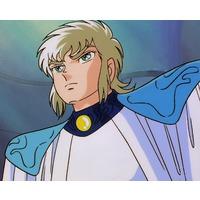 Image of Frey