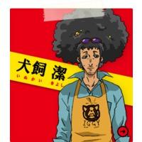 Image of Kiyoshi Inukai