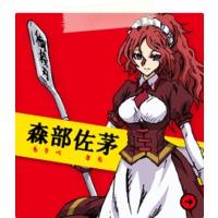 Image of Sachi Moribe