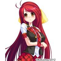 Image of Ami Kusakabe