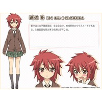 Image of Aoi Yusa