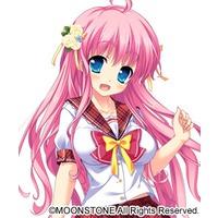 Image of Momoka Nanase