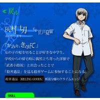 Image of Kiri Haimura