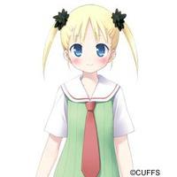 Image of Azami Suzumura