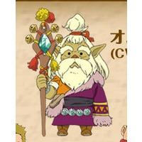 Image of Village Chief Omuna
