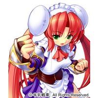 Image of Ariel
