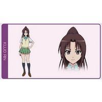 Image of Rin Kujou