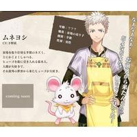 Image of Muneyoshi