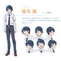 Image of Yuu Haruna