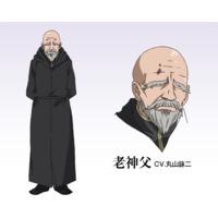 Image of Rou Shinpu