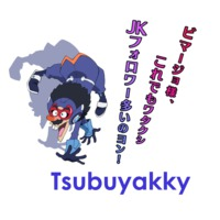 Image of Tsubuyakky