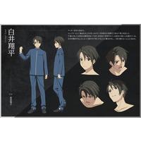 Image of Shohei Shirai