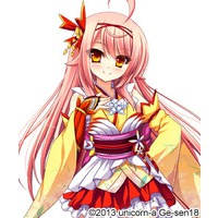 Image of Nobuyuki Oda