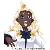 Image of Kuroko Haguro